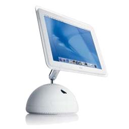 iMac G4のロゴ