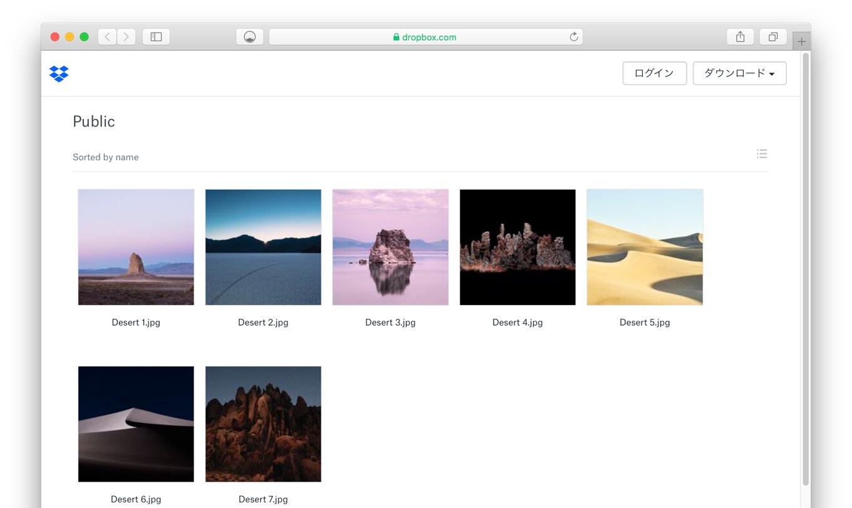 Apple Macos 10 14 Mojave Beta 5に複数の新しい壁紙を追加 Aapl Ch