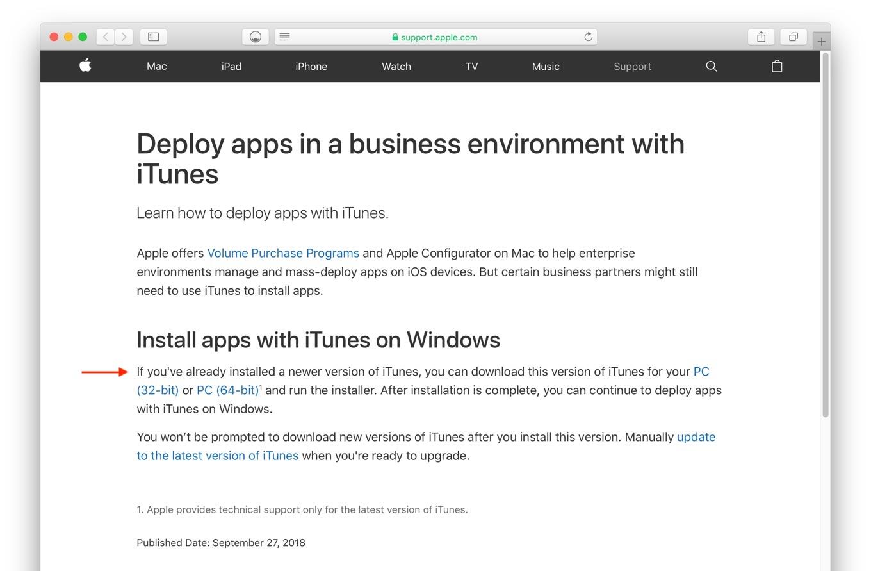 企業環境で iTunes を使って App を配布する