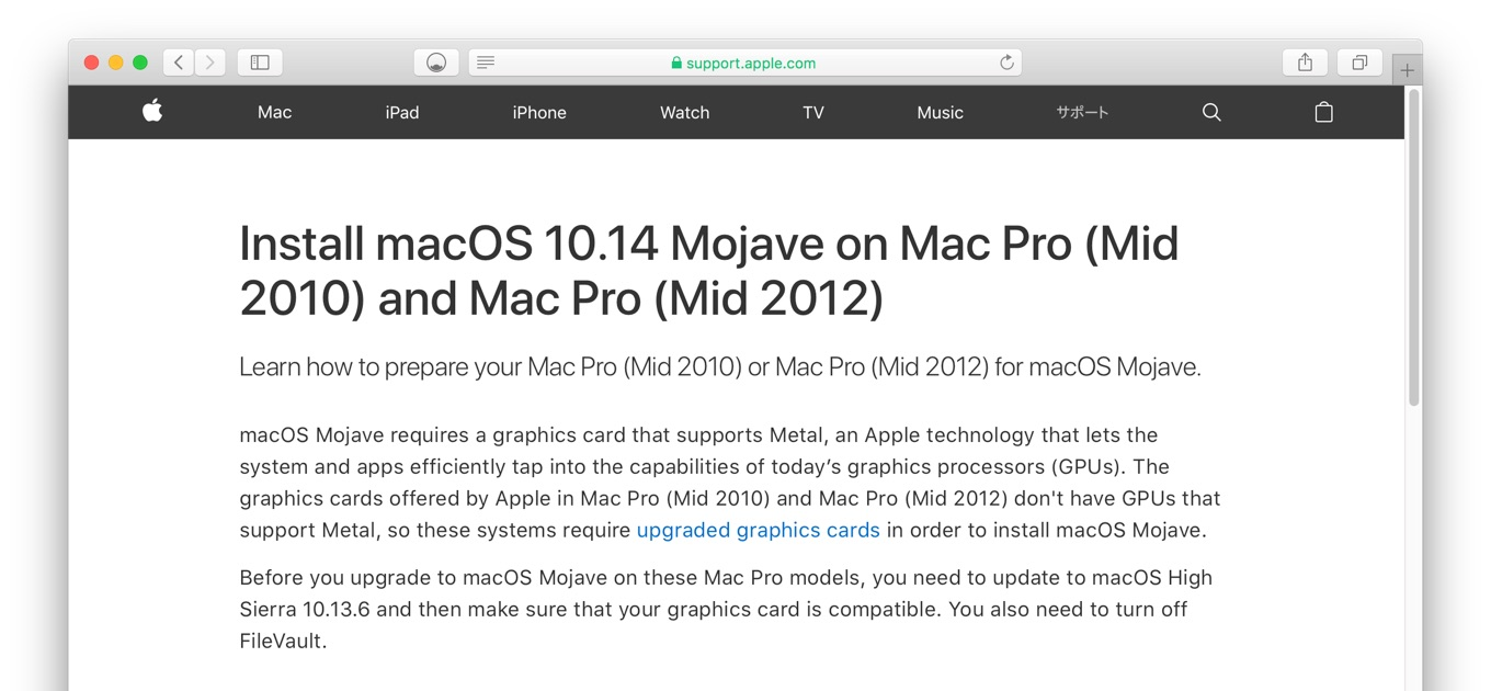 Install macOS 10.14 Mojave on Mac Pro (Mid 2010) and Mac Pro (Mid 2012)