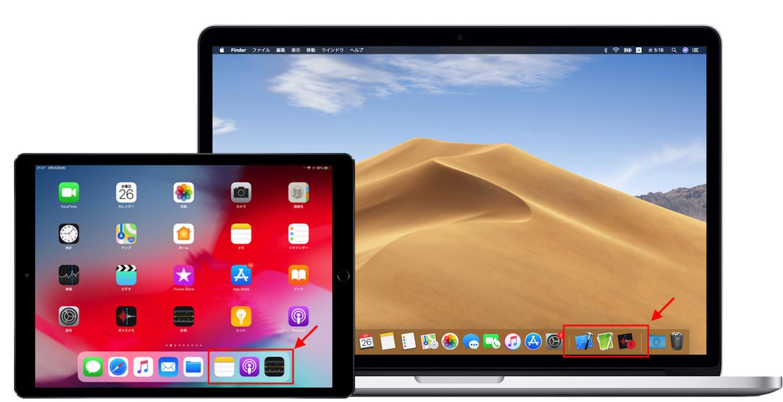 macOS 10.14 Mojaveの最近使ったアプリ in Dock