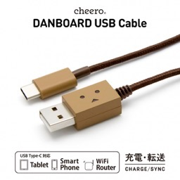 cheero DANBOARD USB Cable with USB Type-Cのアイコン