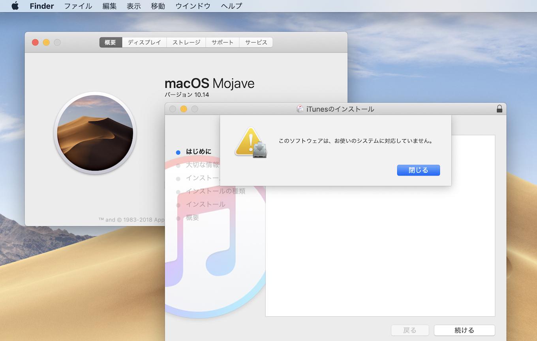 iTunes v12.6.5
