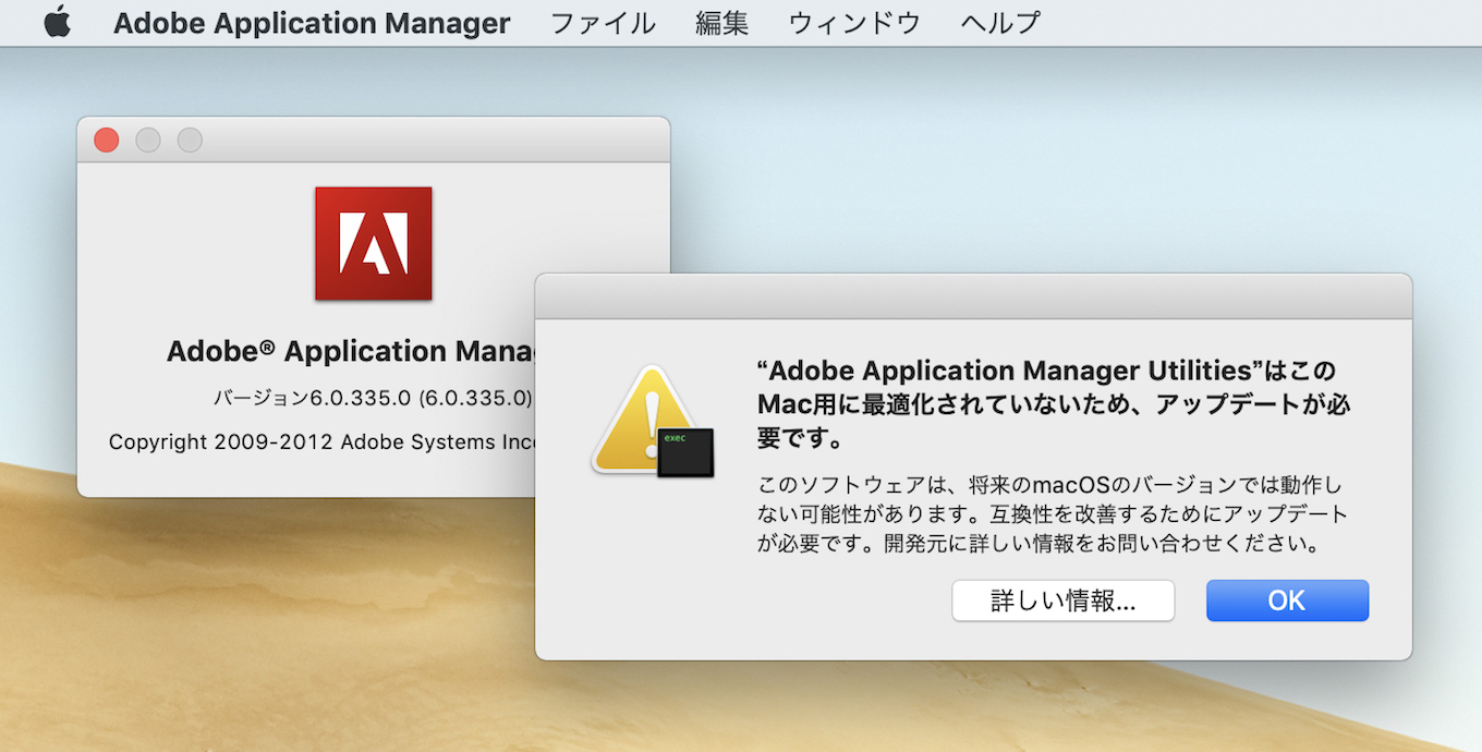 In macOS Mojave, this alert appears once every 30 days when launching the app.