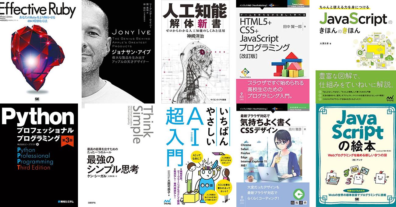 Kindle 6周年記念キャンペーン