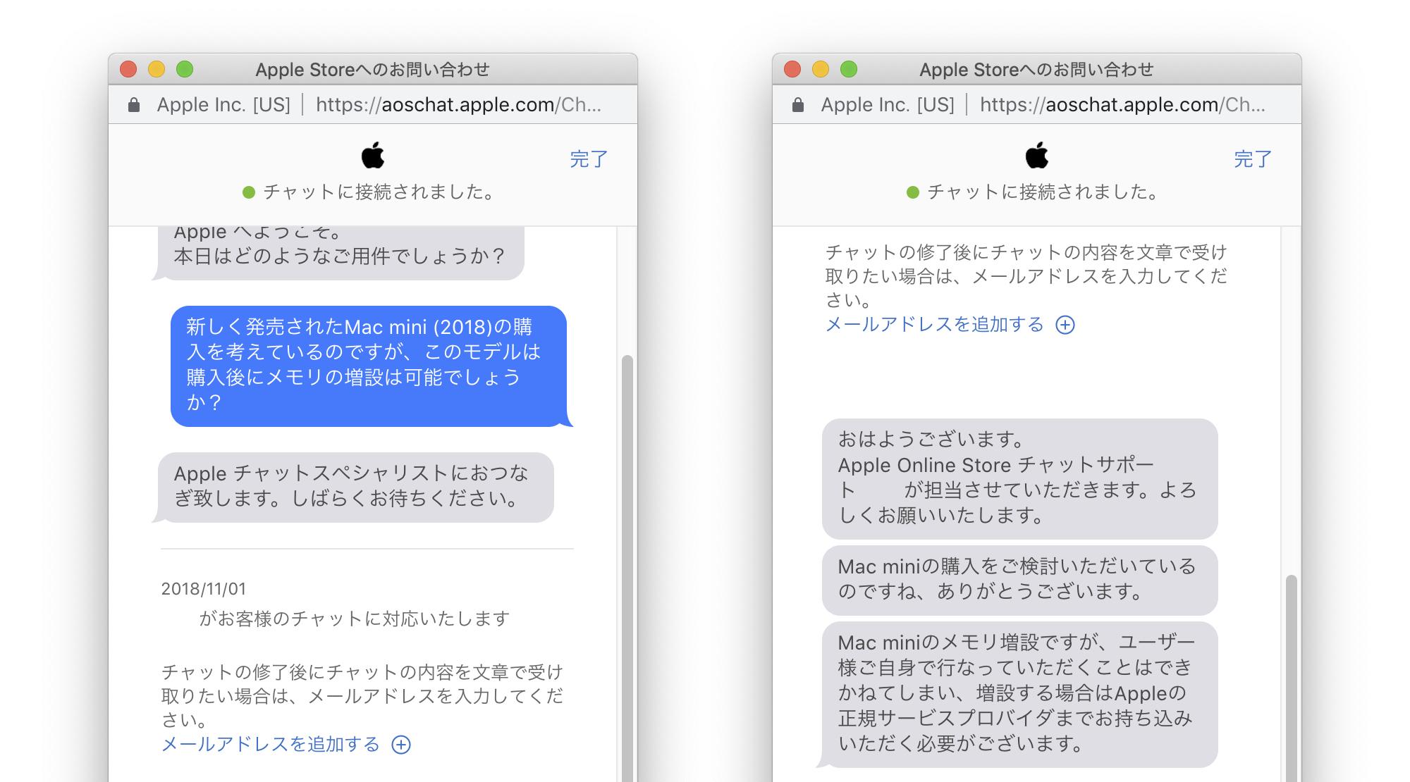 Mac mini (2018)のメモリ増設についての回答