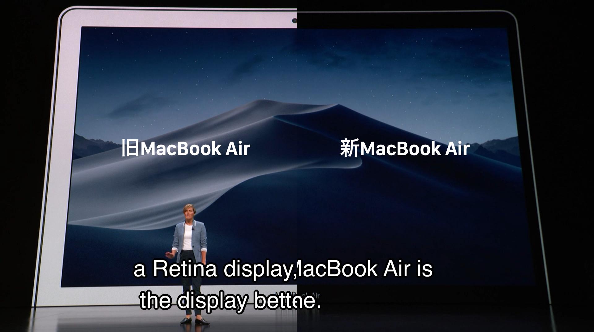 MacBook Air 2018のベゼル