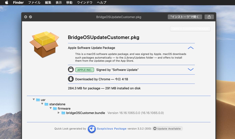 BridgeOSUpdateCustomer.pkg