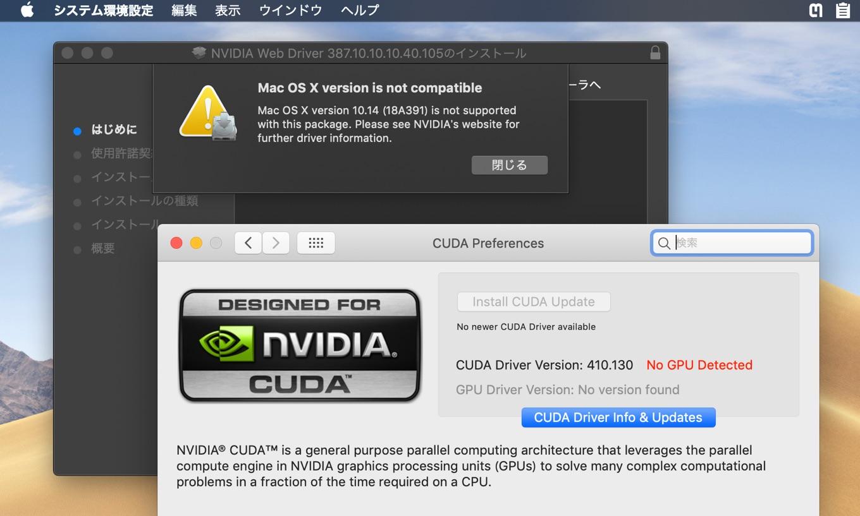 NVIDIA CUDA 10 and macOS 10.14