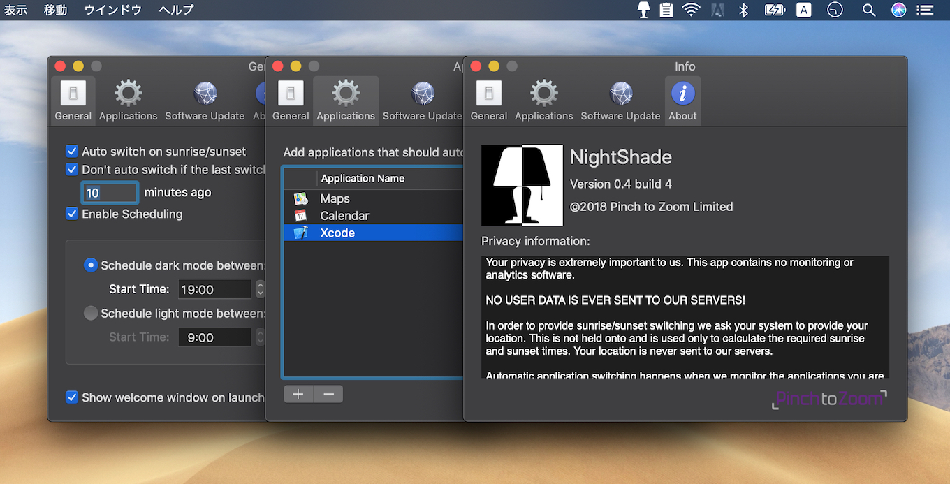 NightShade for Mac