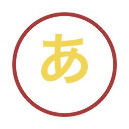 Webページ上の日本語をローマ字 英語に翻訳してくれるsafari機能拡張 Safarikai がリリース Aapl Ch