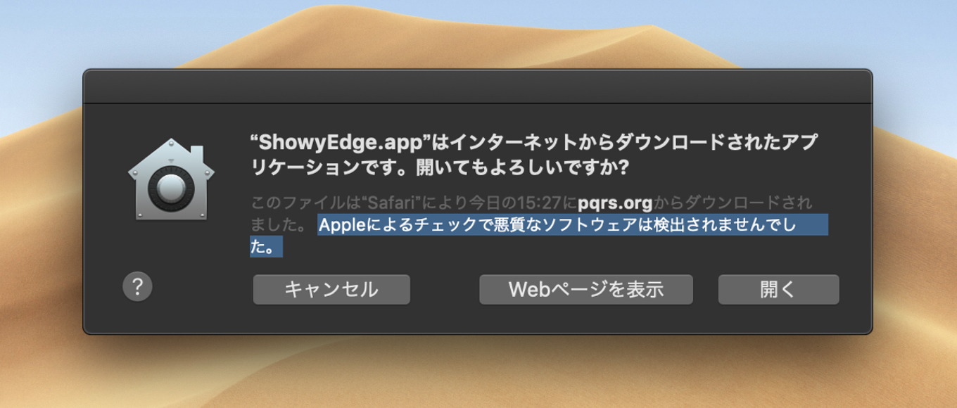 ShowyEdge - Software for macOS - Pqrs.rog