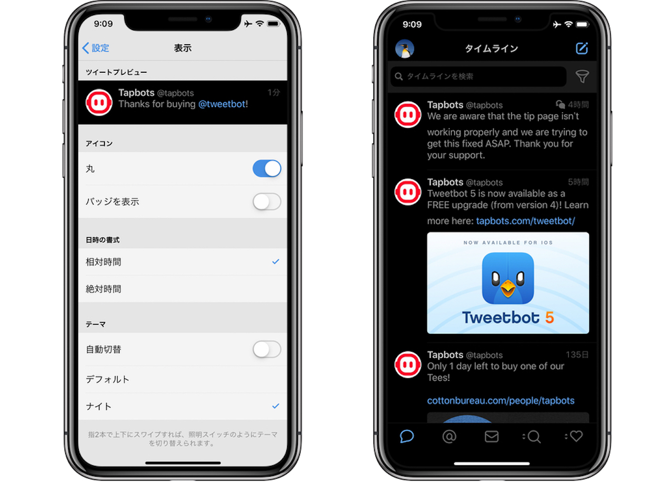 Tweetbot 5 for iPhone X OLED