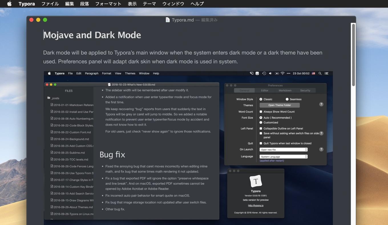 Makdown Typora for Mac support Dark Mode