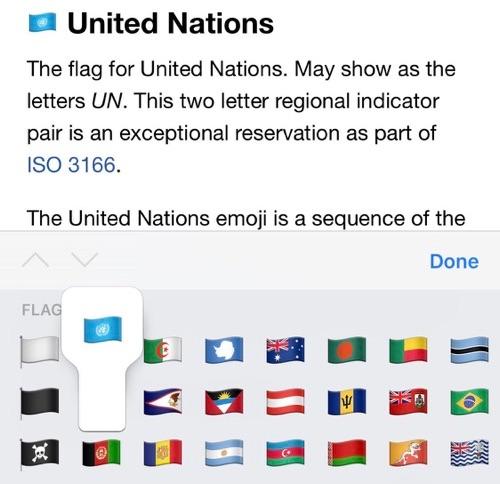 オウム、クジャク、その他の美しいデザインの絵文字に、iOS 12.1では、新たにラマ、蚊、アライグマ