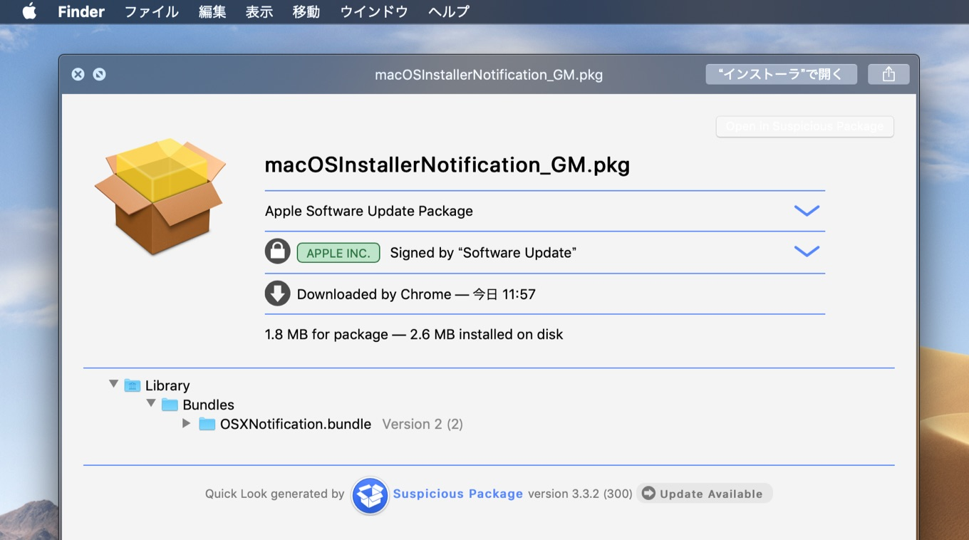 macOS Installer Notification for Mojave