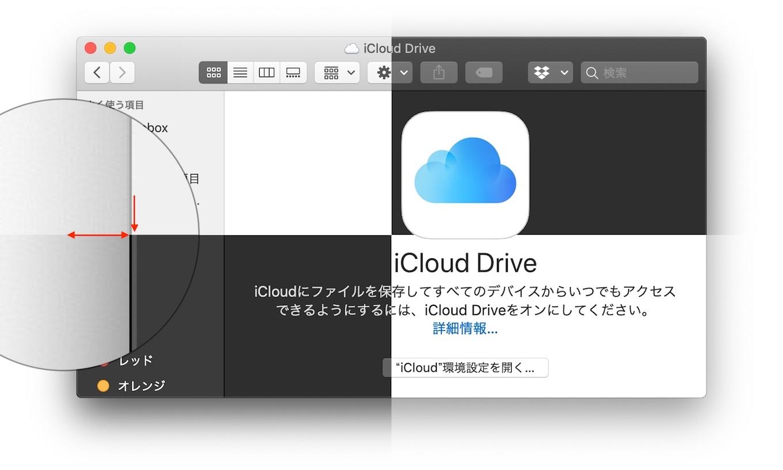 macOS 10.14 MojaveダークモードのRim Shadow
