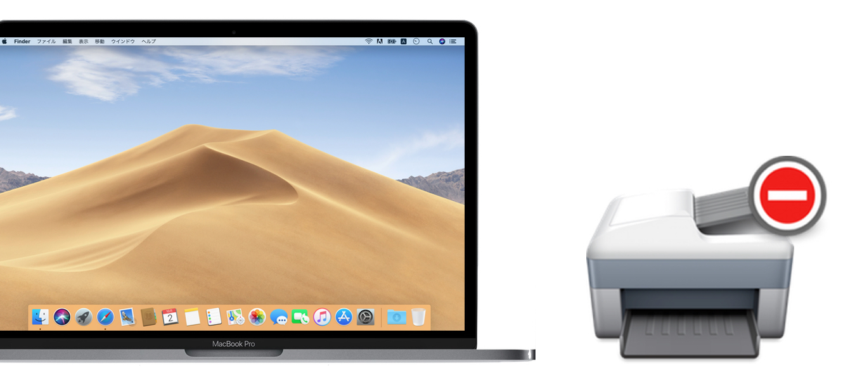 macOS 10.14 Mojaveとプリンタドライバー