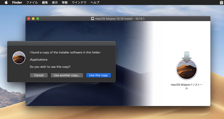 DiskMaker X 8.0.1
