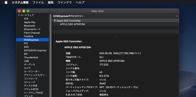 Mac mini (2018)のシステムProfile