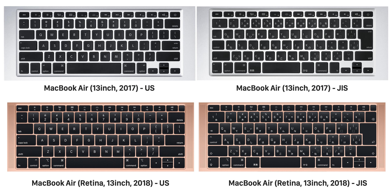 MacBook Air (Retina, 13-インチ, 2018)のUS/JIS配列キーボード