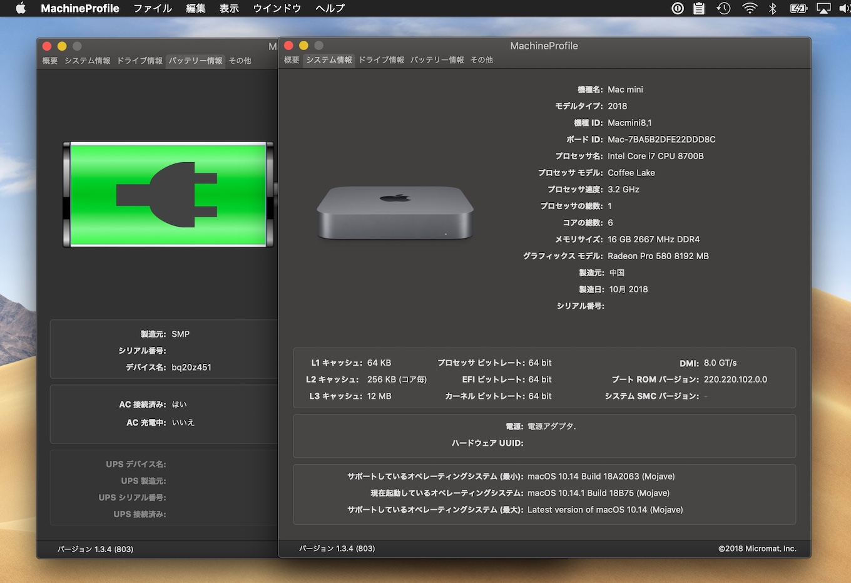 MachineProfile – Mac App Store