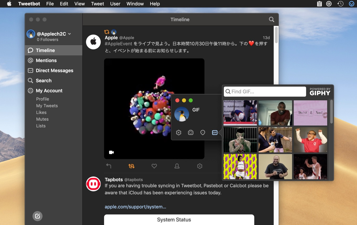 Tweetbot for Mac GIF