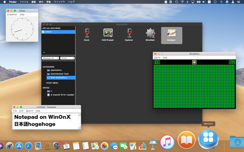 macOS上でWindowsアプリを実行できるWineベースの「WinOnX 64」がmacOS