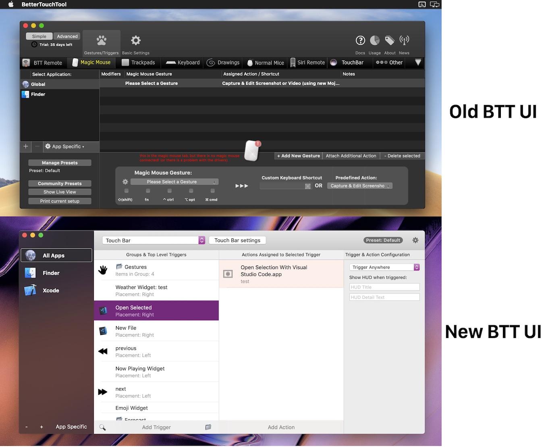 新旧のBetterTouchTool UI