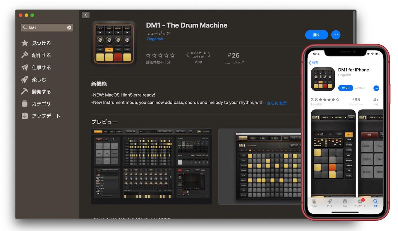 DM1 for Mac