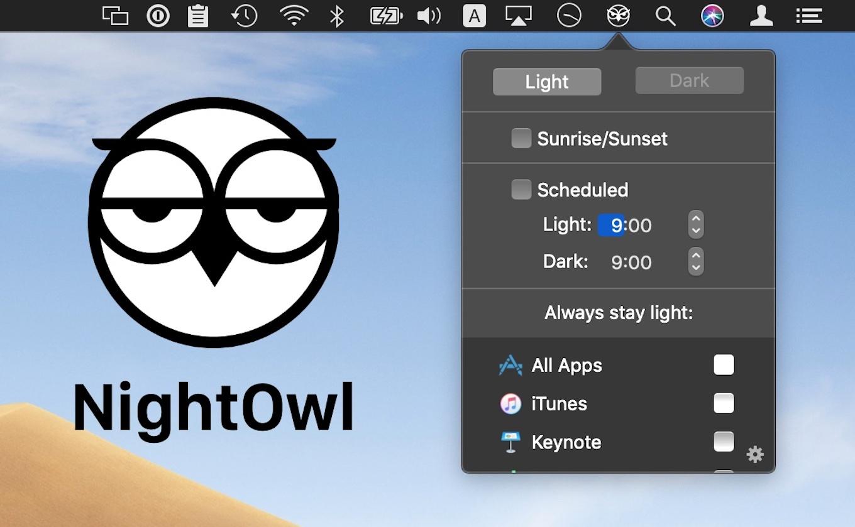 Forced Light Modeの使い方