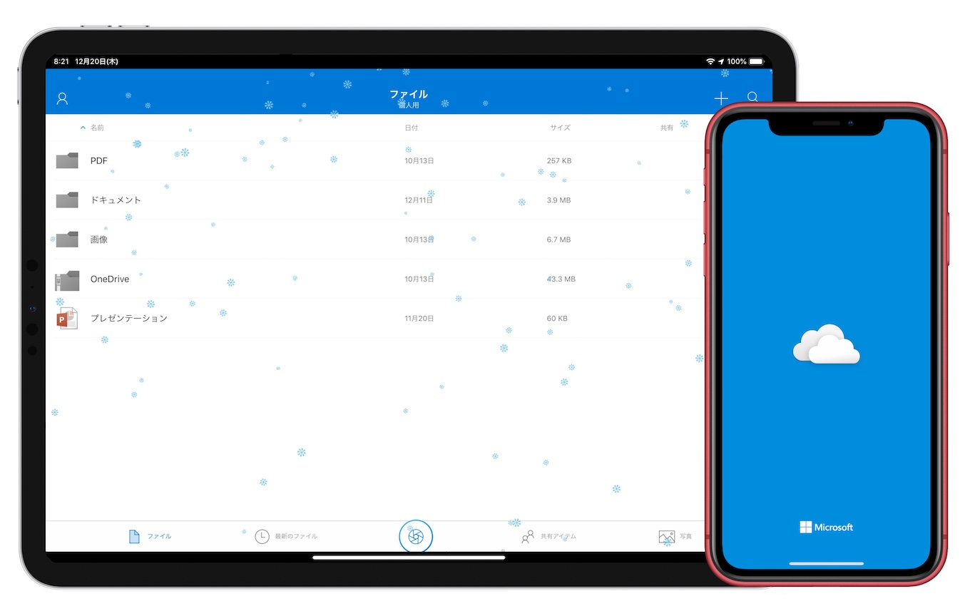 OneDrive for iOS Snow