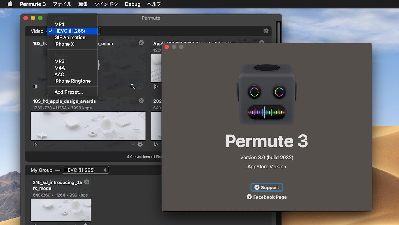 Permute v3.0