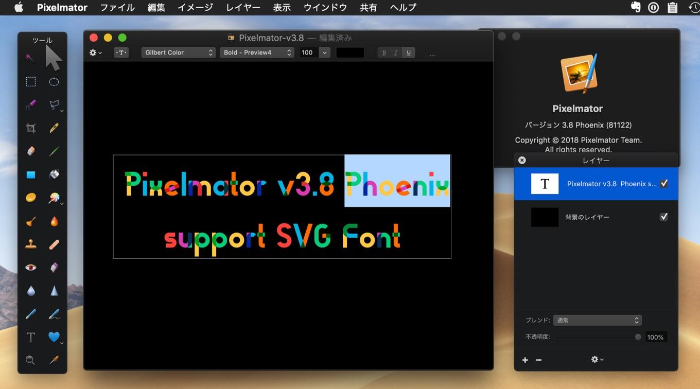 SVG fonts