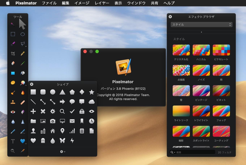 Pixelmator 3.8 Phoenix