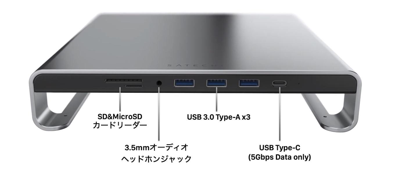Type-C Aluminum Monitor Stand Hub for iMac