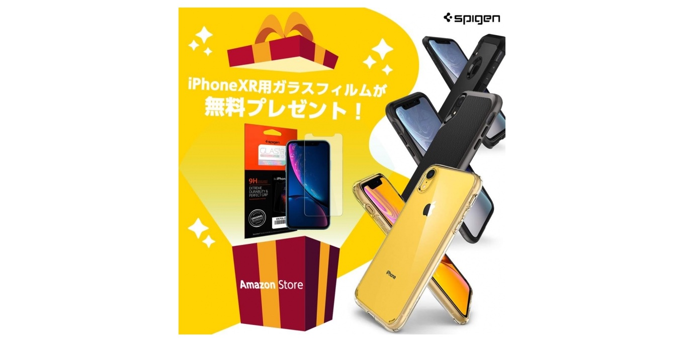 Spigen iPhone XRケースキャンペーン