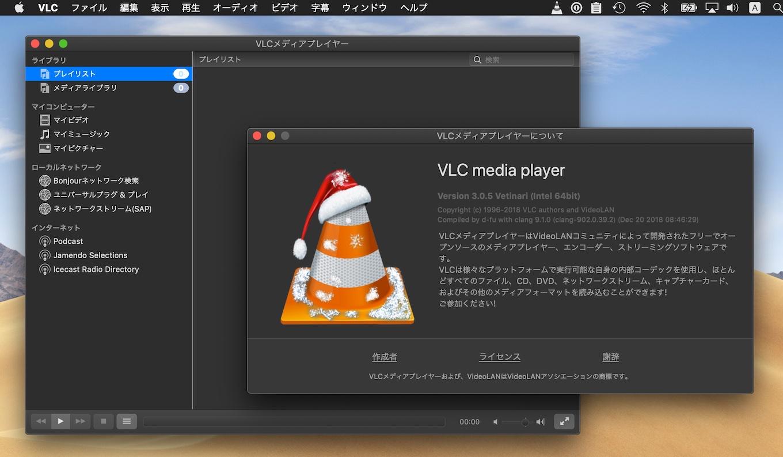 VLC 3.0.5 Fixes