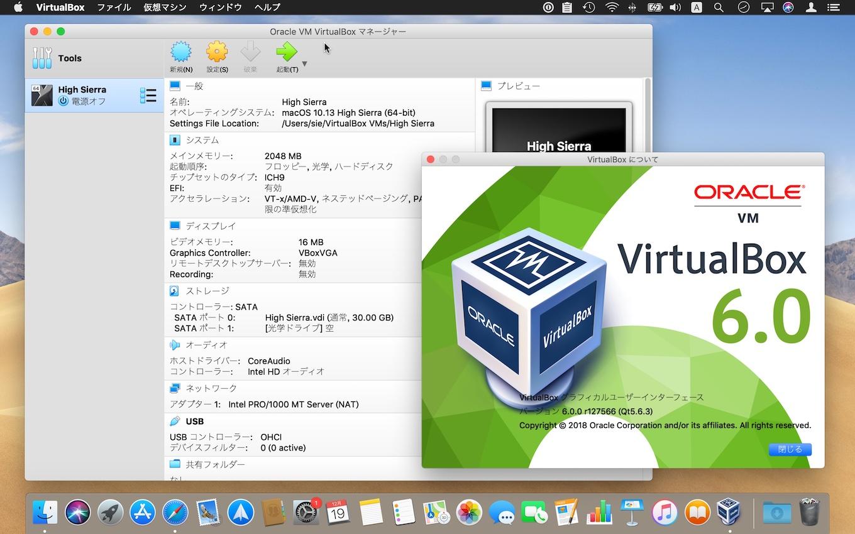 VirtualBox v6.0