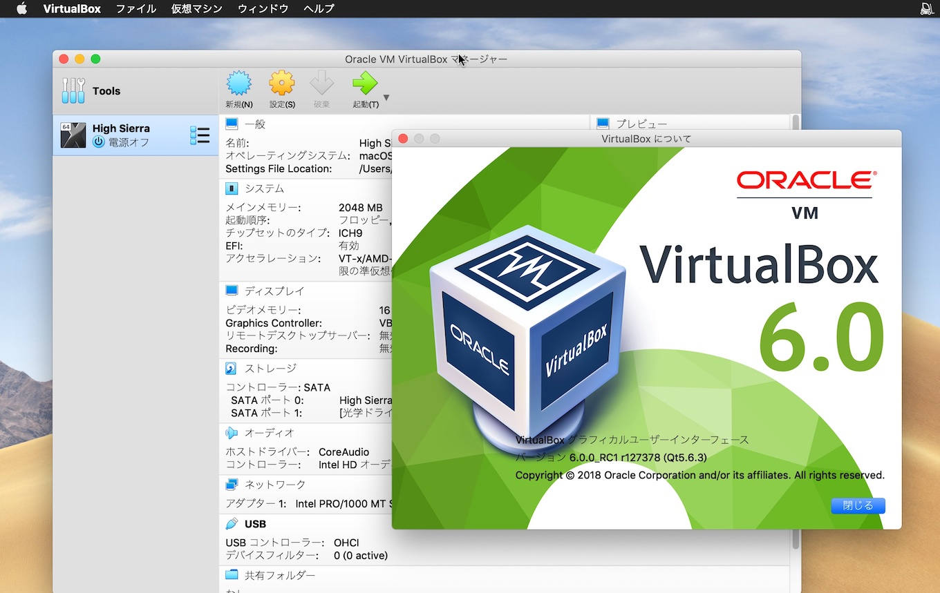 Oracle VM VirtualBox 6.0 RC1