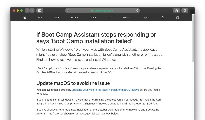 Boot Camp AssistantとWindows 10 October 2018 Updateの互換性