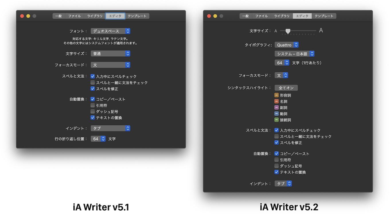 iA Writerのフォント設定
