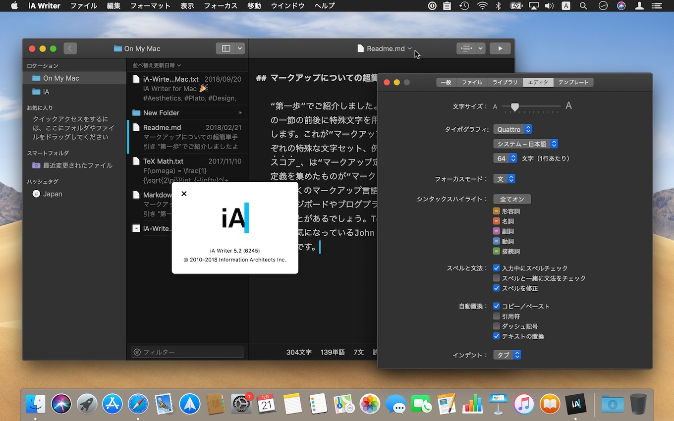 iA Writer for Mac v5.2