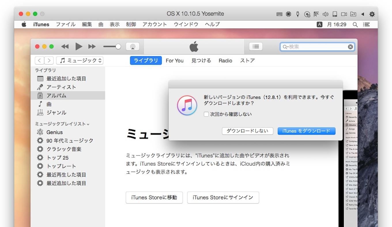 iTunes v12.8.1.3