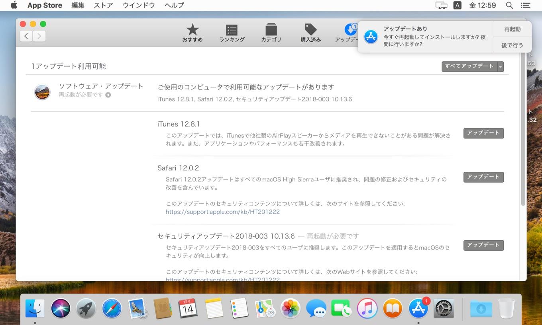 iTunes-v12.8.1