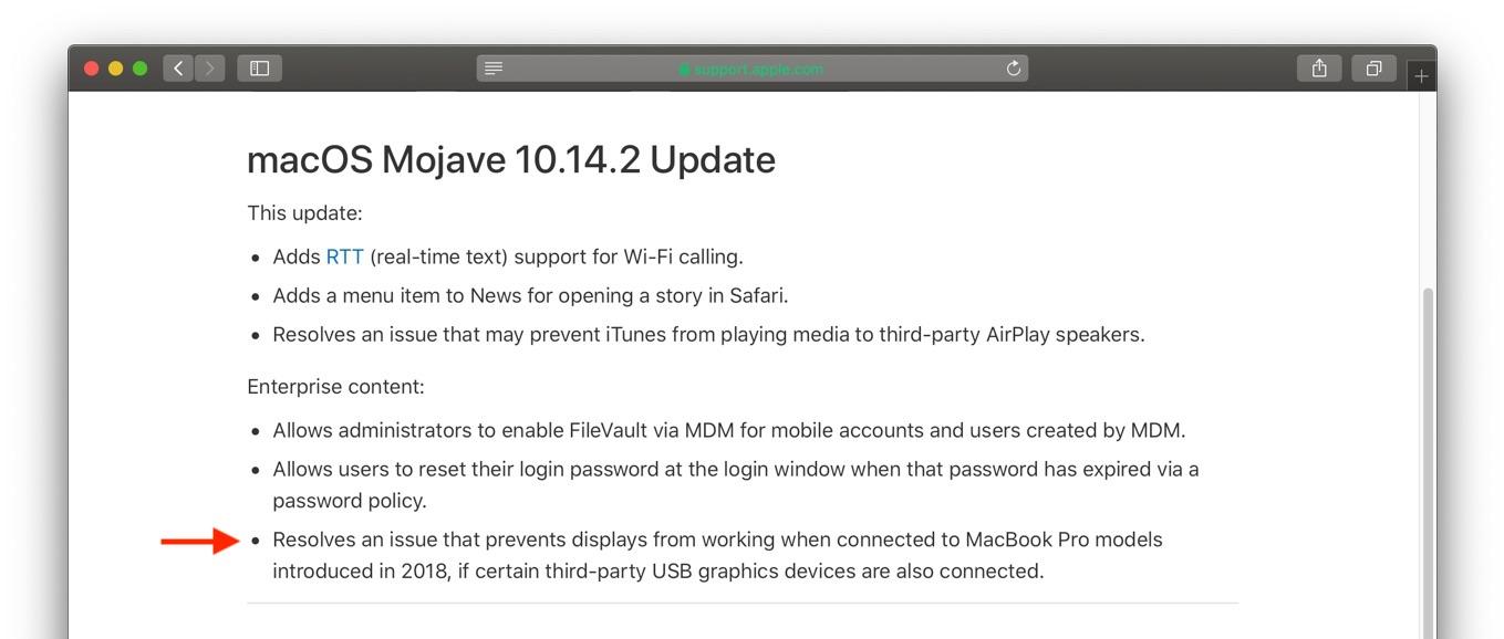 macOS 10.14.2 エンタープライズ