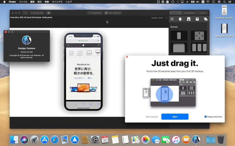 Design Cameraアプリ