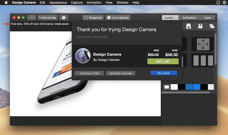 Design Cameraのライセンス価格
