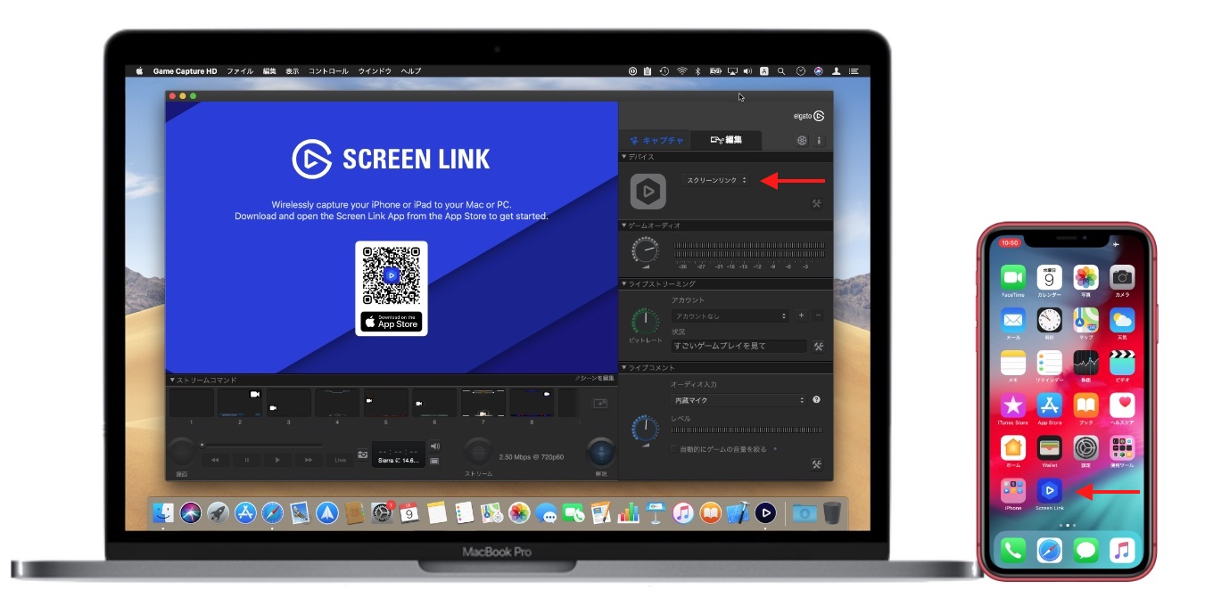 Elgato Screen Link for Mac
