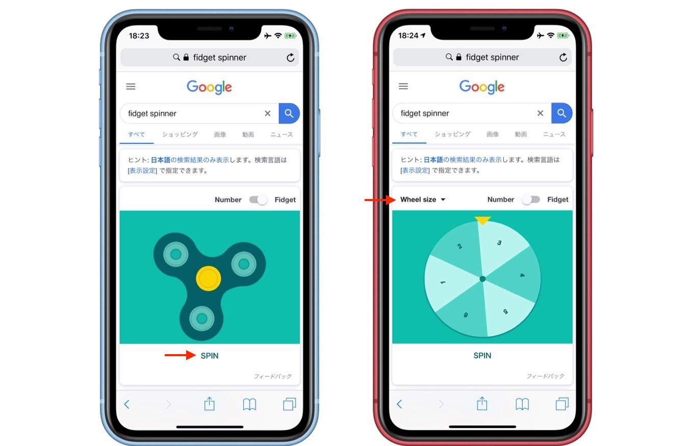 Googleのハンドスピナー